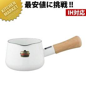 ソリッド 12cm ミルクパン ホワイト【N】