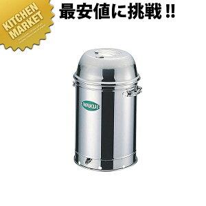 送料無料 マルチオーブン WS-24【kmaa】燻製器 燻製 燻製機 アウトドア スモーカー 領収書対応可能