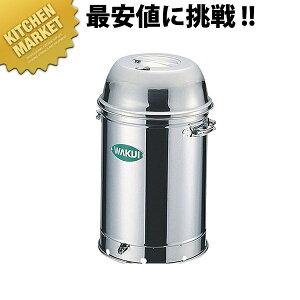 送料無料 マルチオーブン WS-33【kmaa】燻製器 燻製 燻製機 アウトドア スモーカー 領収書対応可能