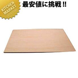 木製めん台 小 No.411【kmaa】のし台 のし板 そば打ち 麺打ち台 パンこね台