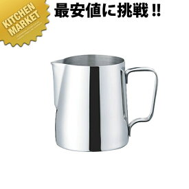 バール ミルクジャグ600ml【N】