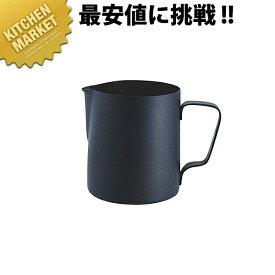 ブラックバール ミルクジャグ600ml【N】ミルクポット ミルクピッチャー ミルクジャグ ミルクマグ クリーマー コーヒーミルク入れ ステンレス