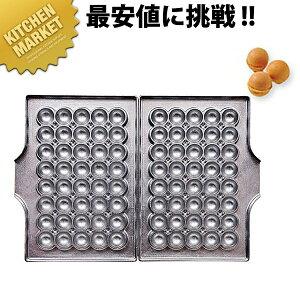 送料無料 マルチベーカーPRO専用型 ベビーカステラ丸型 40個取り【kmaa】 焼型 業務用