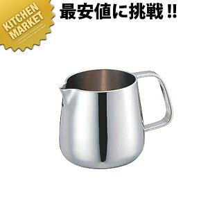 UK ミルクポットBタイプ 100cc【kmaa】ミルクポット ミルクピッチャー ミルクジャグ ミルクマグ クリーマー コーヒーミルク入れ ステンレス 日本製