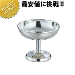 SW 18-8ステンレス B型アイスカップ【kmaa】アイスクリームカップ アイスカップ ステンレス 製 デザートカップ アイスクリーム シャーベット パフェ カップ 日本製 業務用