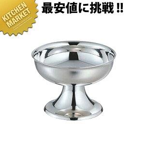 SW 18-8ステンレス C型アイスカップ【kmss】アイスクリームカップ アイスカップ ステンレス 製 デザートカップ アイスクリーム シャーベット パフェ カップ 日本製 業務用