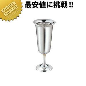 SW 18-8ステンレス パフェカップ【kmss】パフェカップ アイスクリームカップ アイスカップ ステンレス 製 デザートカップ アイスクリーム シャーベット パフェ カップ 日本製 業務用