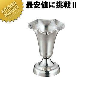 T 18-8ステンレス チューリップカップ【kmaa】パフェカップ アイスクリームカップ アイスカップ ステンレス 製 デザートカップ アイスクリーム シャーベット パフェ カップ 日本製 業務用