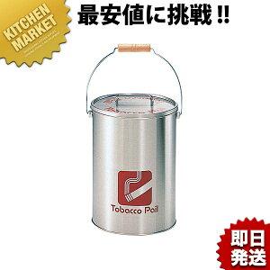 タバコペール CP-Z-22【kmaa】業務用 灰皿 業務用灰皿 屋外用灰皿 あす楽対応