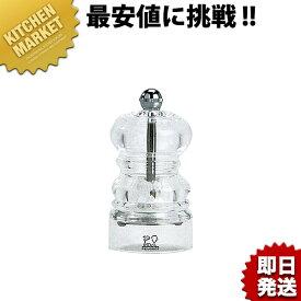 プジョー ナンシー ソルトミル 9cm 900809/SME【kmss】ソルトミル プジョー Peugeot 木製 木製ミル 塩 あす楽対応