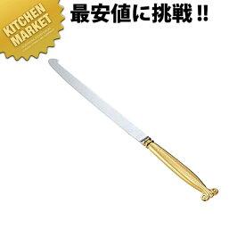 ウェディングケーキナイフ 剣型【N】ケーキ入刀ナイフ ケーキカット ケーキナイフ 結婚式