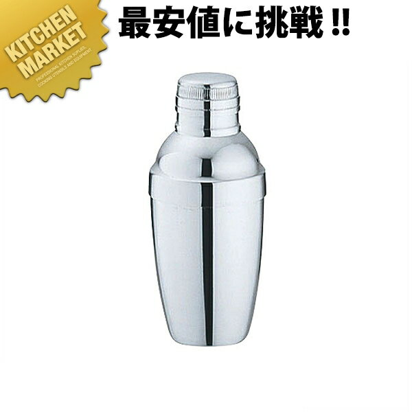 NEW スタンダード カクテルシェーカー 350ml【N】