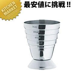 マルチレベルジガー 75ml【N】カクテル メジャーカップ シェーカー シェイカー ワンショットメジャー バー用品