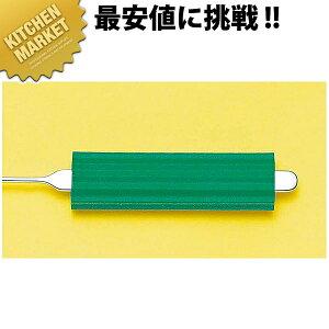 スポンジNS-1【kmaa】介護用スプーン 子供用スプーン キッズ用スプーン