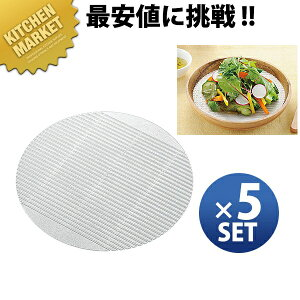 抗菌銀の麺すのこ(5枚組) 大 ナチュラルクリア【kmaa】麺すのこ 丸 簀子 簾 スダ ザル めん 日本製 水切り