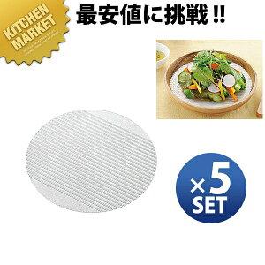 抗菌銀の麺すのこ(5枚組) 小 ナチュラルクリア【kmaa】麺すのこ 丸 簀子 簾 スダ ザル めん 日本製 水切り
