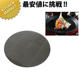 抗菌銀の麺すのこ(1枚入) 大 スケルトンブラック【kmaa】麺すのこ 丸 簀子 簾 スダ ザル めん 日本製 水切り