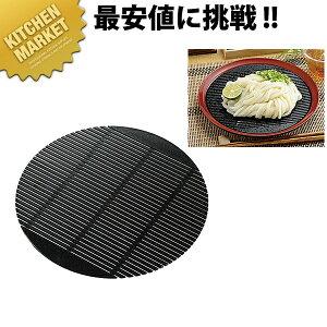 抗菌銀の麺すのこ(1枚入) 大 ブラック【kmaa】麺すのこ 丸 簀子 簾 スダ ザル めん 日本製 水切り