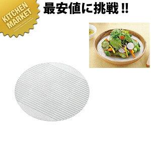 抗菌銀の麺すのこ(1枚入) 小 ナチュラルクリア【kmaa】麺すのこ 丸 簀子 簾 スダ ザル めん 日本製 水切り