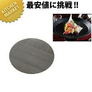 抗菌銀の麺すのこ(1枚入) 小 スケルトンブラック【kmaa】麺すのこ 丸 簀子 簾 スダ ザル めん 日本製 水切り
