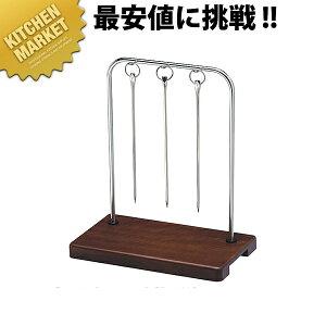 ブロシェットセット(小) BL-102【kmaa】魚串 ステンレス 串 串焼き 焼き串 バーベキュー串 焼き鳥串 業務用