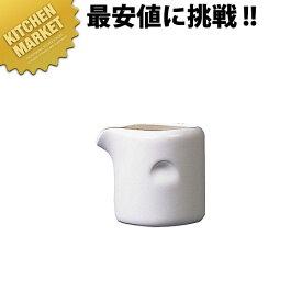 12150601 1132柳宗理 セラミック白 ミルクピッチャー【N】