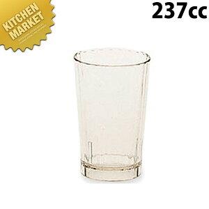CAMBRO キャンブロ ハンティントンタンブラー HT8CW 237ml クリア【kmaa】グラス コップ タンブラー 樹脂製グラス プラスチックカップ プラスチック 業務用