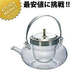 ハリオ 丸地炉利 M IDX-2MSV 2合【kmaa】日本酒 冷酒器 冷酒 ちろり 酒器 領収書対応可能