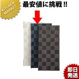 えいむ メニューブック MB-305 グレー ブラック【N】メニュー メニューブック 業務用メニューブック メニュー表 業務用