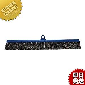 コンドル 自由箒E45(スペア)【kmaa】 自在ほうき ほうき ホウキ 箒 室内ほうき シダ 掃除 清掃用品 業務用