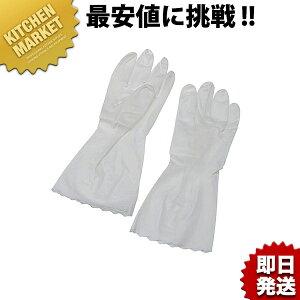 エステーNPうす手手袋 No.140 L【kmaa】 使い捨て手袋 厨房用 調理用手袋 ゴム手袋 食品衛生管理手袋 グローブ 給食 業務用 あす楽対応