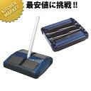 【送料無料】ホーキー パワーローター 6000【N】