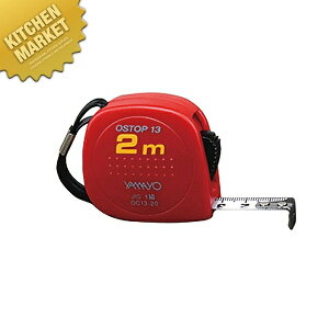 オストップ13 OC13-20 2m【kmaa】 コンベックス メジャー 巻尺 計測工具
