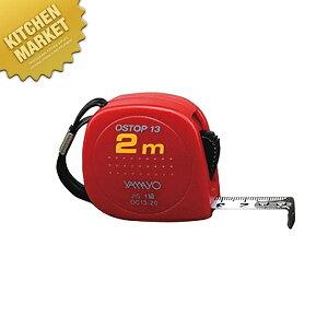 オストップ19 OC19-55 5.5m【kmaa】 コンベックス メジャー 巻尺 計測工具