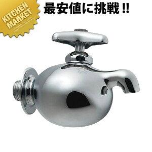 送料無料 誰や!メタボにしたん? 711-003-13【kmaa】水栓 蛇口 水栓金具 洗面所 キッチン トイレ