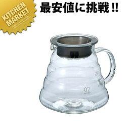 ハリオ V60 レンジサーバー 600 クリア XGS-60TB【kmaa】コーヒーメーカー コーヒードリッパー コーヒーサーバー