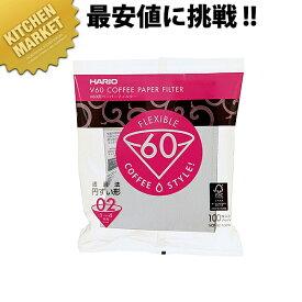 ハリオ V60 用ペーパーフィルター 100枚入 VCF-02-100W【kmaa】 コーヒーメーカー コーヒードリッパー コーヒーサーバー