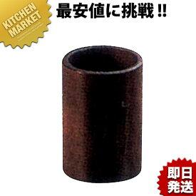 木製丸型ナフキン立 NK-1【kmaa】卓上用品 ナフキン立て ナプキン立て ナフキンスタンド ナプキンスタンド