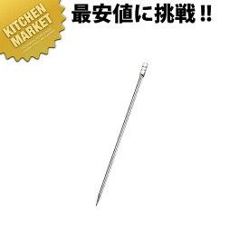 HG 18-8 カクテル/オードブルピン スクエアバー【N】カクテル用品 カクテルピン オードブルピン ステンレス