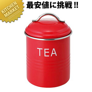 バーネット キャニスター 赤 TEA【kmaa】 保存容器 キャニスター ストッカー 紅茶 業務用