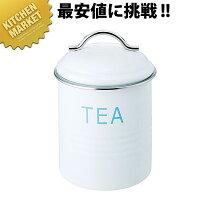 バーネットキャニスター白TEA