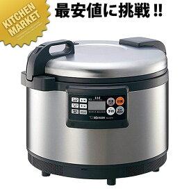 送料無料 象印 業務用 IH 炊飯ジャー NH-GE54【kmaa】 電気炊飯器 炊飯器 炊飯ジャー