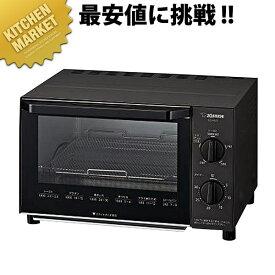 象印 オーブントースター こんがり倶楽部 EQ-AG22(BA)【kmaa】 トースター オーブントースター
