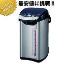 タイガーVE電気ポットとく子さんPIE-A500(5.0L)