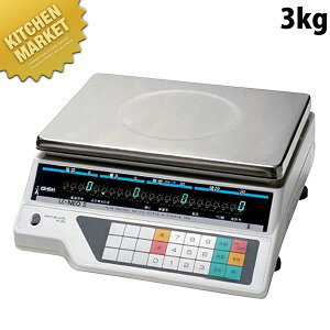 送料無料 イシダデジタル演算ハカリ 3kg【kmaa】 はかり 計り 量り 秤 キッチンスケール