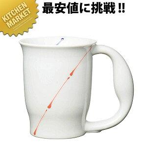 722 ほのぼのマグカップ ライン【kmaa】中空二重構造 介護用 コップ マグカップ コーヒーカップ 領収書対応可能
