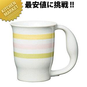 723 ほのぼのマグカップ ストライブ【kmaa】中空二重構造 介護用 コップ マグカップ コーヒーカップ 領収書対応可能