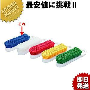 シンクブラシ ソフト ブルー 【kmaa】 柄付ブラシ 柄付たわし 掃除用具 あす楽対応