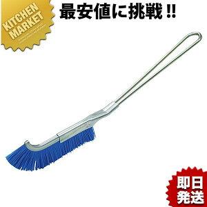 J型 ブラシ ブルー 【kmaa】 柄付ブラシ 柄付たわし 掃除用具 あす楽対応