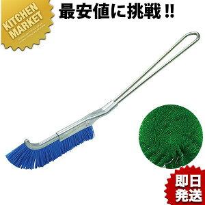J型 ブラシ グリーン 【kmaa】 柄付ブラシ 柄付たわし 掃除用具 あす楽対応